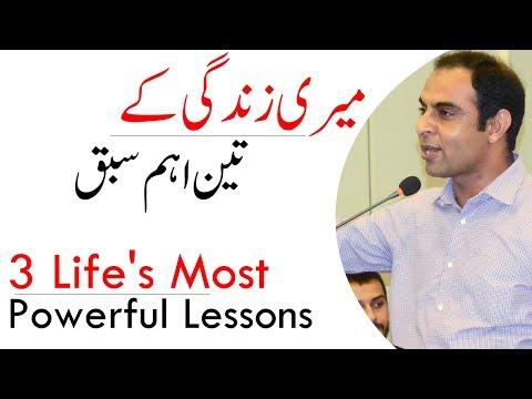 "Qasim Ali Shah Talk On His  New Book ""UNCHI URAAN"""