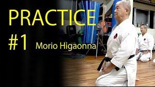 Morio Higaonna's Karate practice #1  | STRECHING | 東恩納盛夫先生の鍛錬その1