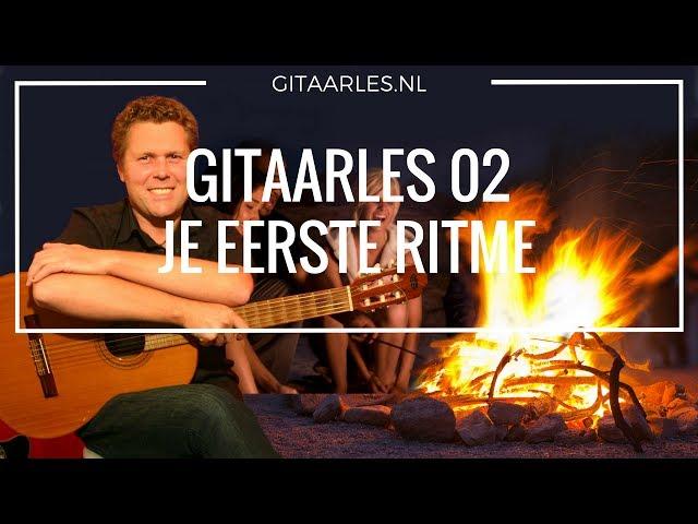 Gitaarles 01.02 Ritme 4 kwarts maat basic