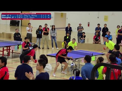 Highlights of 2016 Ming Zhu Cup Ping Pong Tournament
