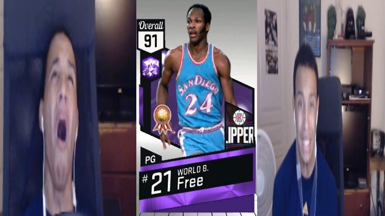 Amethyst World B Free My Team line Debut Rage NBA 2K17 My
