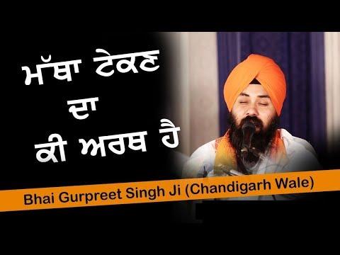 Bhai-Gurpreet-Singh-Ji-Chandigarh-Wale-6-April-2019