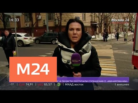 """Более 20 тыс человек эвакуированы из 89 объектов в Москве после звонков о """"минировании"""" - Москва 24"""