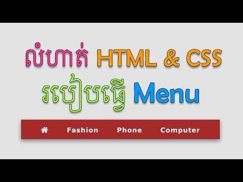 Menu Bar In HTML & CSS | MengSreang Channel