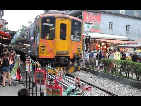 Pingxi Train Line Tour (Jingtong, Pingxi, Shifen & Houtong Cat Village) Taiwan
