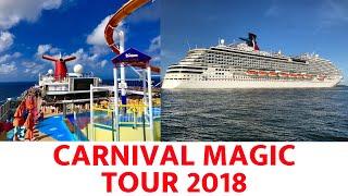 Carnival Magic Ship Tour (2018)