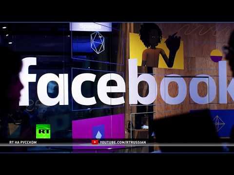 «Свобода слова» с двойными стандартами: Facebook опубликовал рекламу о НАТО, несмотря на ограничения