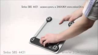 Sinbo Dijital Baskül(, 2013-11-29T16:09:46.000Z)