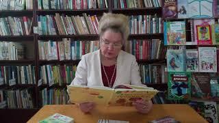 Интересное и познавательное детям.Библиотека №5 мкрн. Южный. Читает Прилипова О.Н.