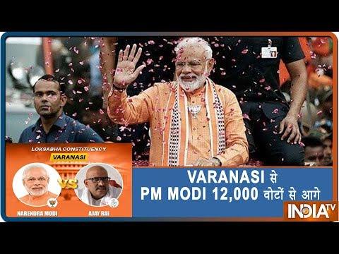 Lok Sabha Election Results 2019: PM Modi leading by 12,000 votes from Varanasi