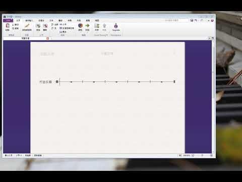 Software Demo - Temporarily Coursework