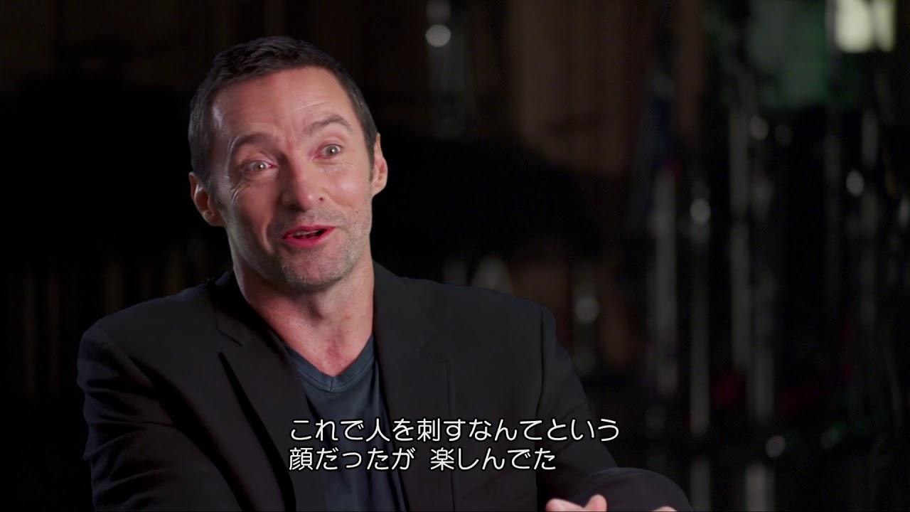 『ローガン/LOGAN』天才子役ダフネのメイキング映像