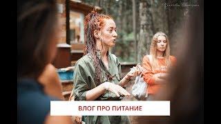 Два месяца питания без глютена и сахара с нутрициологом Ольгой Угрюмовой