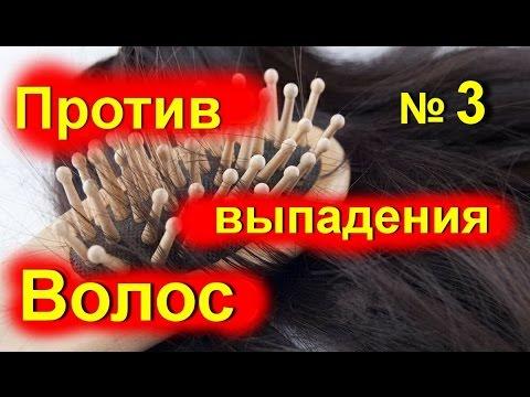 Укрепление и рост волос. Народные средства для укрепления