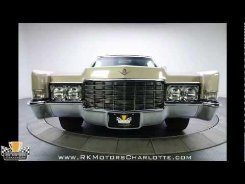 132397 / 1969 Cadillac Coupe DeVille