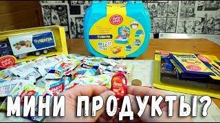 """МИНИ ЛЕНТА и """"ИГРАЕМ В ЛЕНТУ"""" #1"""