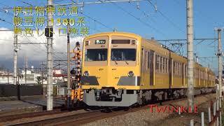 西武鉄道【赤電】【黄色2色車】旧タイプ車両を追う