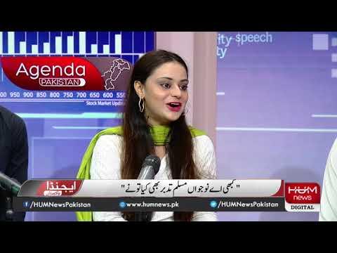Agenda Pakistan - Thursday 13th August 2020