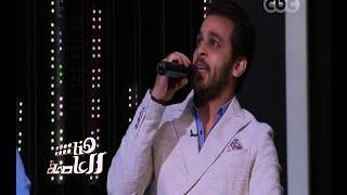 بالفيديو.. محمد رشاد يغني تتر مسلسل فوق مستوى الشبهات «لايف»