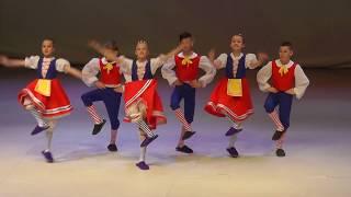 Танец с тапочками