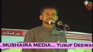 Yusuf Deewan Superhit Mushaira, Mumbra, Convenor Sameer Faizi, 31/12/2009, MUSHAIRA MEDIA