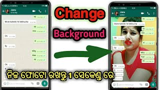 Odia-(ଓଡ଼ିଆ) କେମିତି WhatsApp background ବଦଳେଇବେ, How to change  Whatsapp background, WhatsApp Trick.