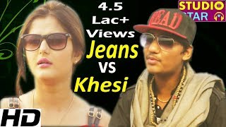 Latest Haryanvi Song JEANS vs KHESI Anjali Raghav ,H-Kay,V-Kay Haryanvi DJ Dance 2016 Studio Star