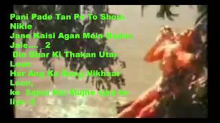 Sajna Hai Mujhe ( Saudagar ) Free karaoke with lyrics by Hawwa -