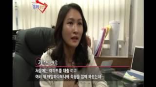 20대 여성직장인들의 주택임대사업