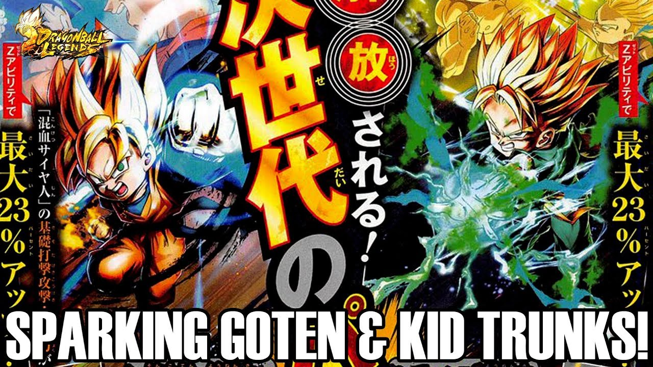 SPARKING KID TRUNKS AND SPARKING GOTEN ARE COMING TO LEGENDS!!! Dragon Ball Legends Info!