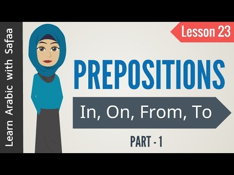 PREPOSITIONS IN ARABIC - Lesson 23 | Learn Arabic with Safaa
