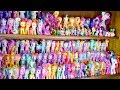 My Full MLP Collection My Little Pony Updated Collection Tour 2018 MLP Fever mp3