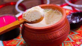 মাত্র ১ ঘন্টায় গুড়া দুধ দিয়ে তৈরি করুন মিষ্টি দই | চুলায় বানানো মিষ্টি দই  | Mishti Doi | Sweet Curd