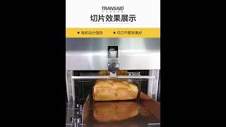 깔끔 슬라이서 식빵자르기 고기 버섯 대패 빵집 기계