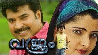 Vajram - വജ്രം (2004) I Mammootty   Malayalam Full Movie