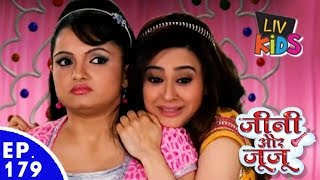 """Jeannie aur Juju is an adaptation of I DREAM OF JEANNIE. It is bas..."