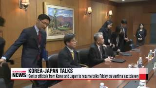 Download Video Korea, Japan to resume talks on wartime sex slavery on Friday   한일 국장급협의 개최 MP3 3GP MP4
