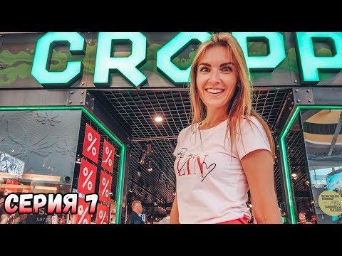 Unreal shopping in Krakow. Galeria Bronowice. Galeria Krakowska