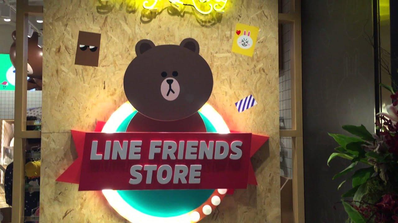 香港LINE專門店 銅鑼灣希慎廣場正式開幕 - YouTube
