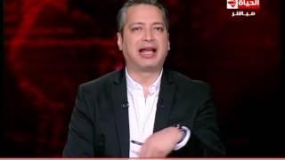 فيديو.. تامر أمين بعد فوز مصر: هنروح في سكة وحشة