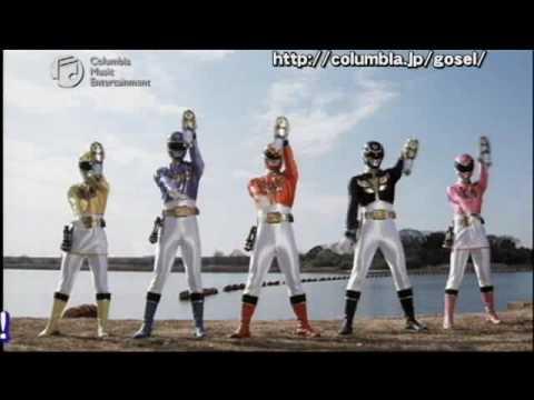 天装戦隊ゴセイジャー主題歌CD CMスポット映像(その3)