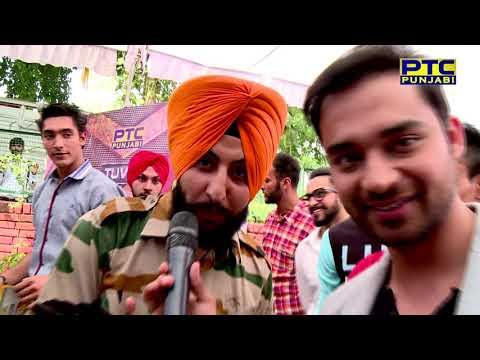 Mr. Punjab 2015 Chandigarh Auditions | PTC Punjabi