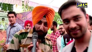 Mr. Punjab 2015 Chandigarh Auditions   PTC Punjabi
