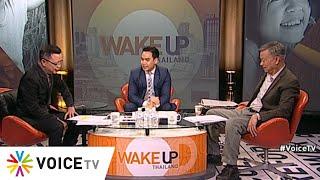 Wake Up Thailand 26 พฤศจิกายน 2562