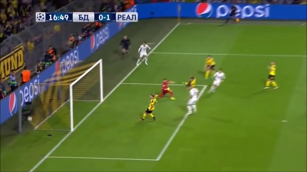Боруссия д реал мадрид 2 0 обзор матча