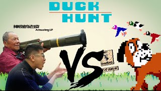 Video Game Duck Hunter in real life