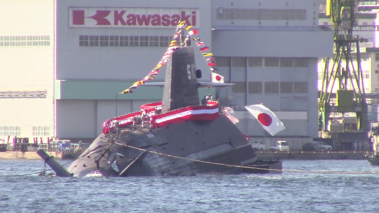 とうりゅう 潜水艦