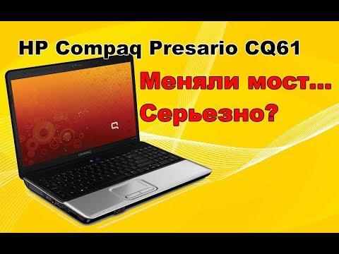 Ремонт ноутбука HP Compaq Presario CQ61. г. Ростов-на-Дону.