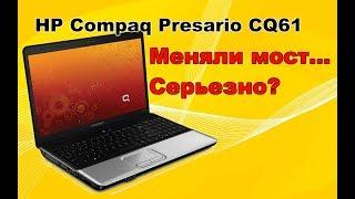Ремонт ноутбука HP Compaq Presario CQ61. р. Ростов-на-Дону.