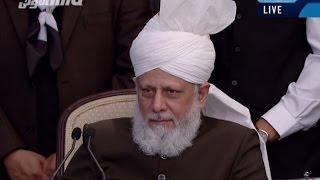 MKA UK Ijtema 2016: Concluding Session with Khalifatul Masih V - Islam Ahmadiyya
